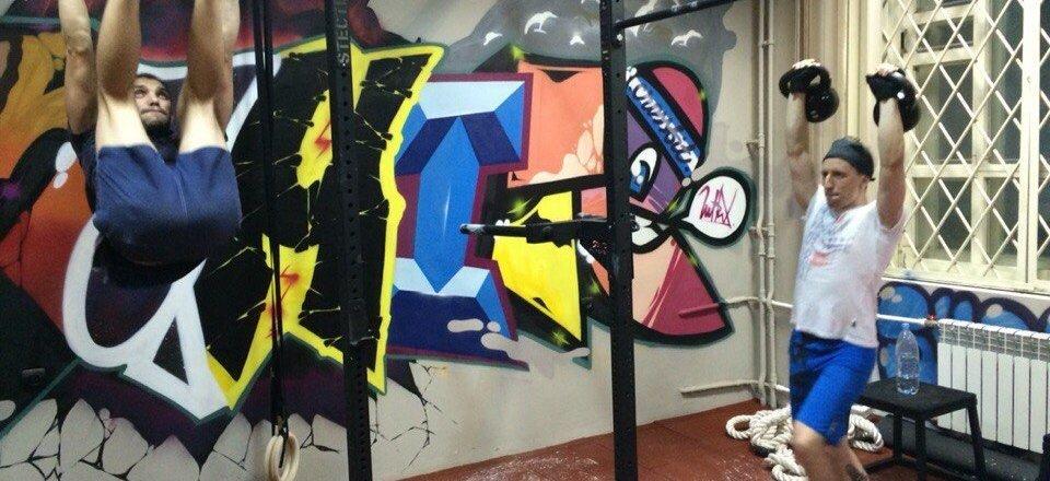 фотография Спортивный клуб функционального тренинга Динамит в Красноперекопском районе