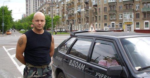 фотография Автошколы ВДОАМ на улице Свободы