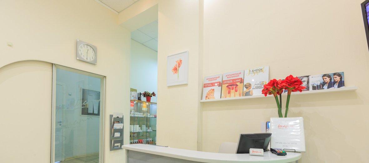 Фотогалерея - Медицинский центр косметологии Шарм на улице Дубровинского