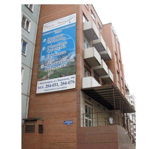 Фотогалерея - Лечебно-оздоровительный центр Натали-Бьюти на улице Воронова