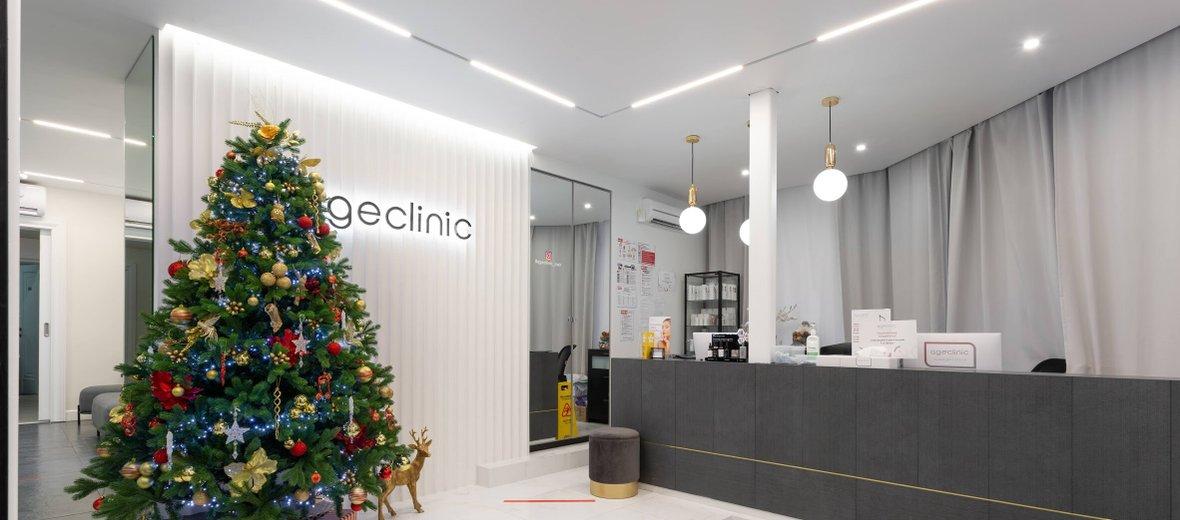 Фотогалерея - Научный центр эстетической медицины AgeClinic