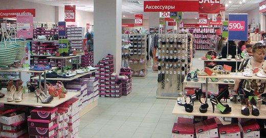 Магазин центробувь воронеж каталог - 9