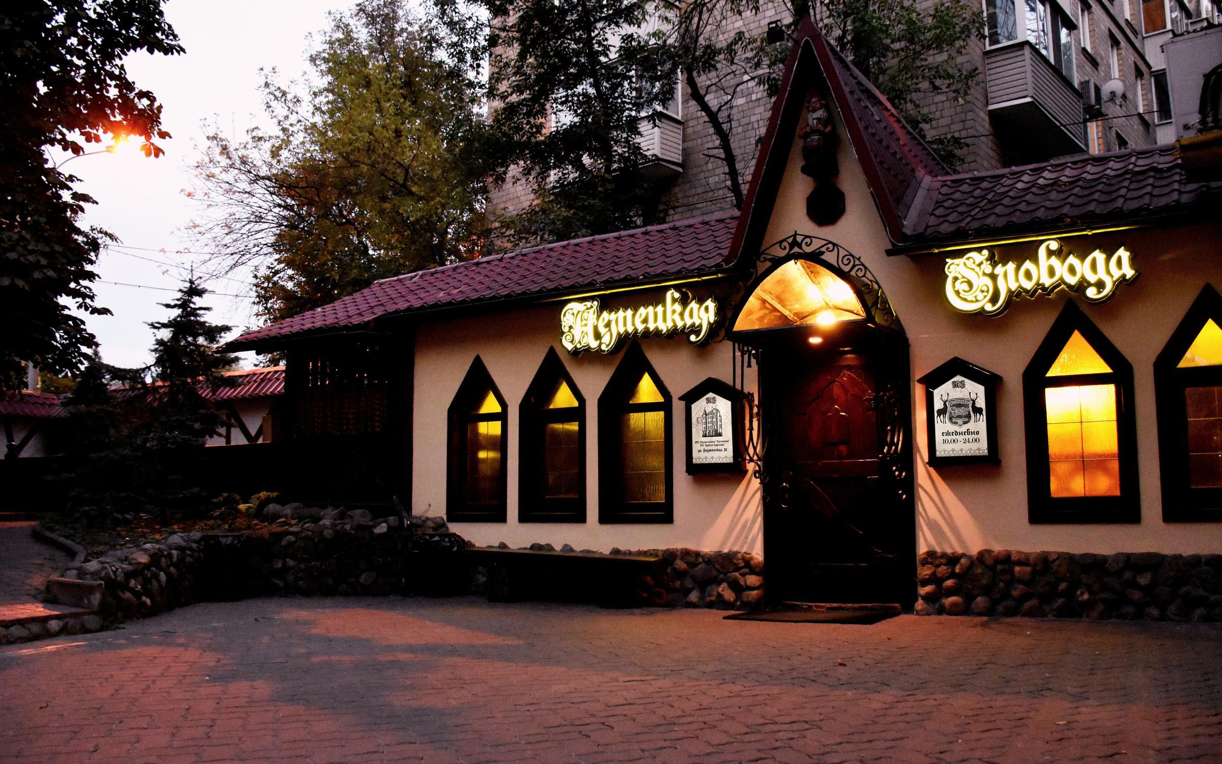 фотография Ресторана Немецкая Слобода на Бауманской улице