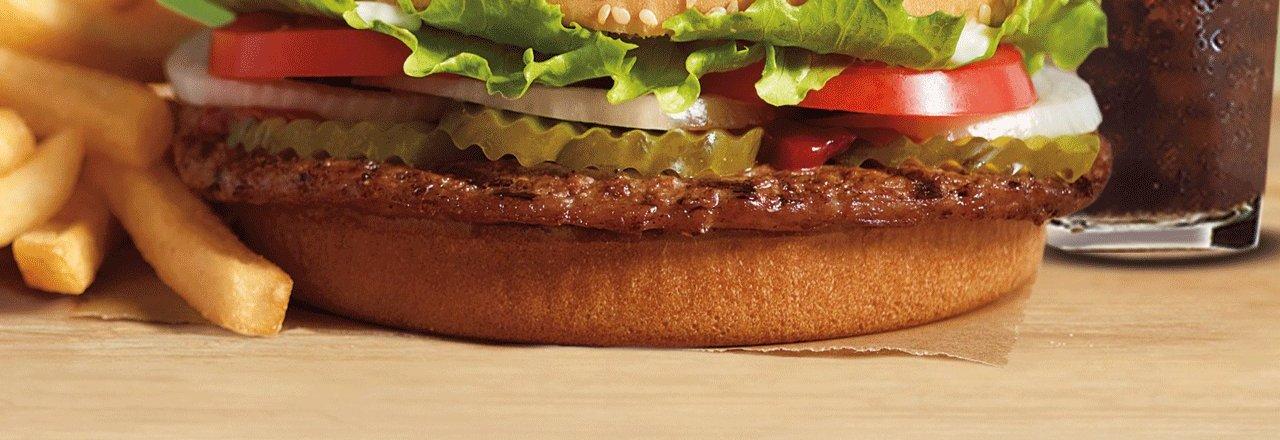 фотография Ресторана быстрого питания Бургер Кинг в ТЦ ИЮНЬ
