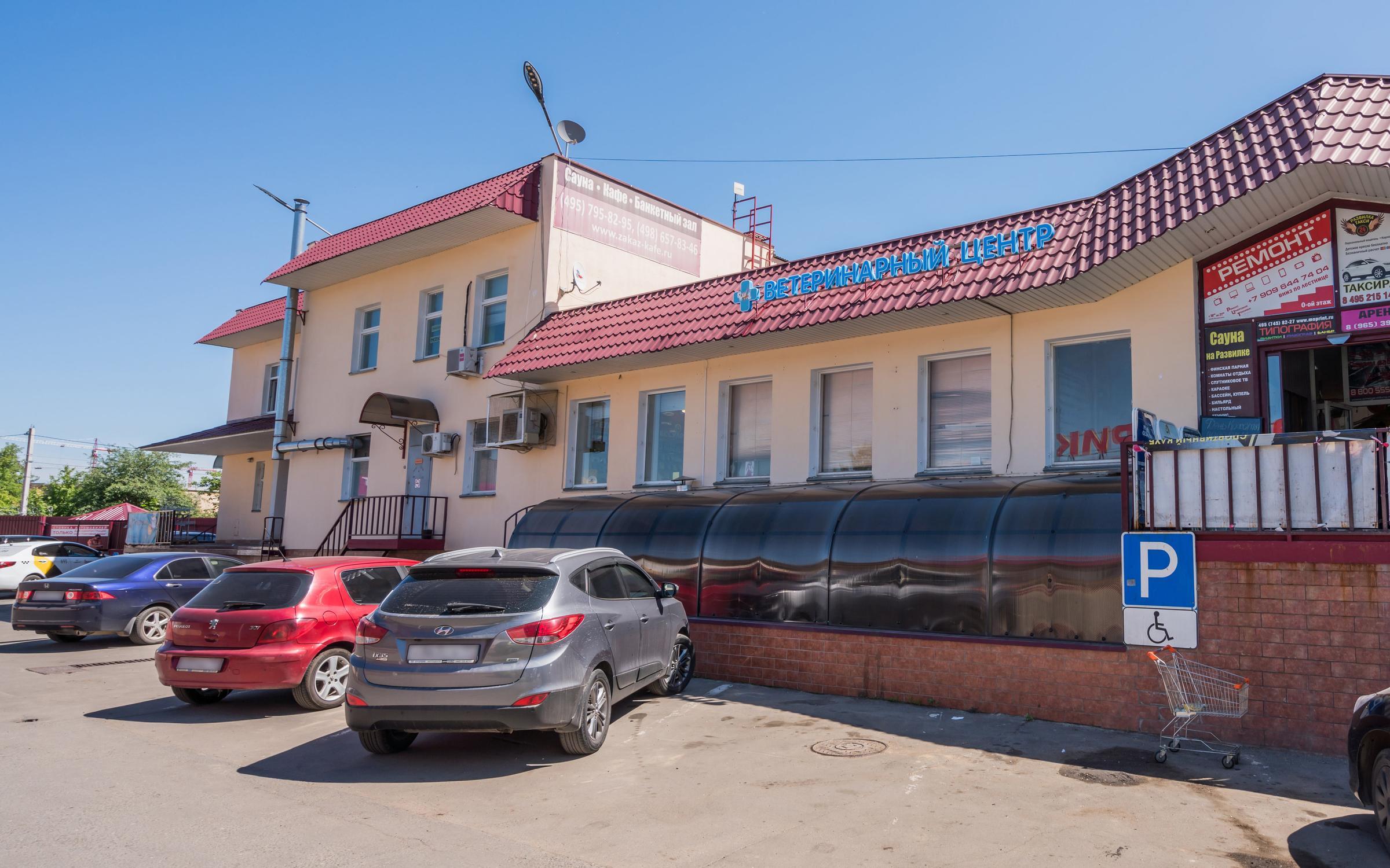 фотография Ветеринарного центра Viki-ВЕТ в посёлке Развилка