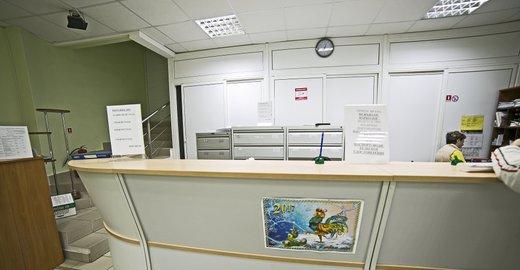 фотография Поликлиники медицинских осмотров ИТАН