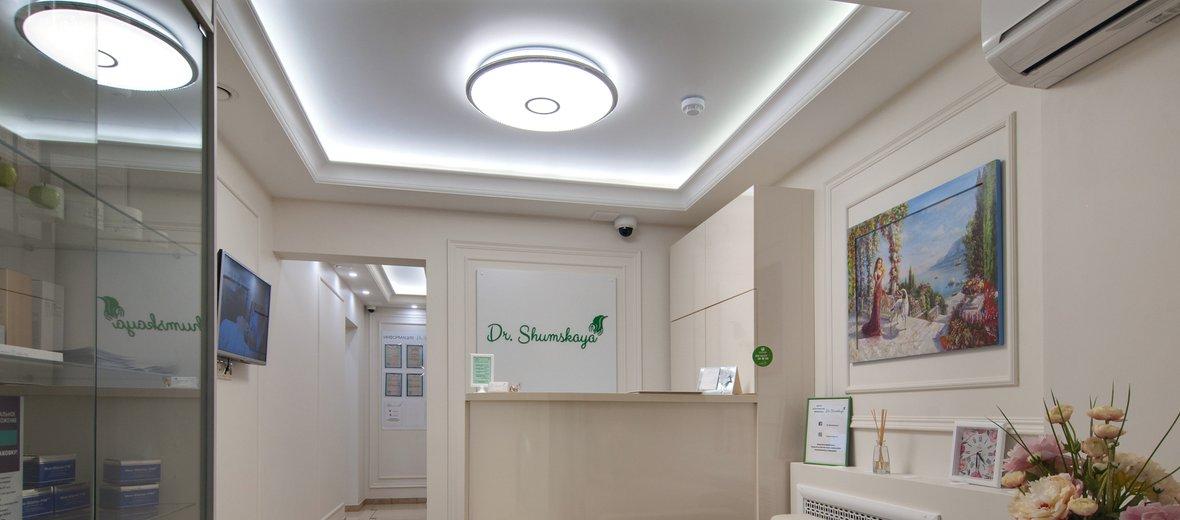 Фотогалерея - Центр эстетической медицины Dr. Shumskaya в Долгопрудном