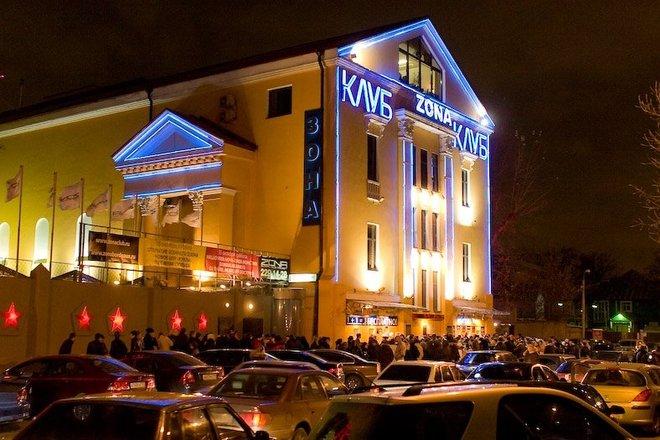клуб зона ночной в москве