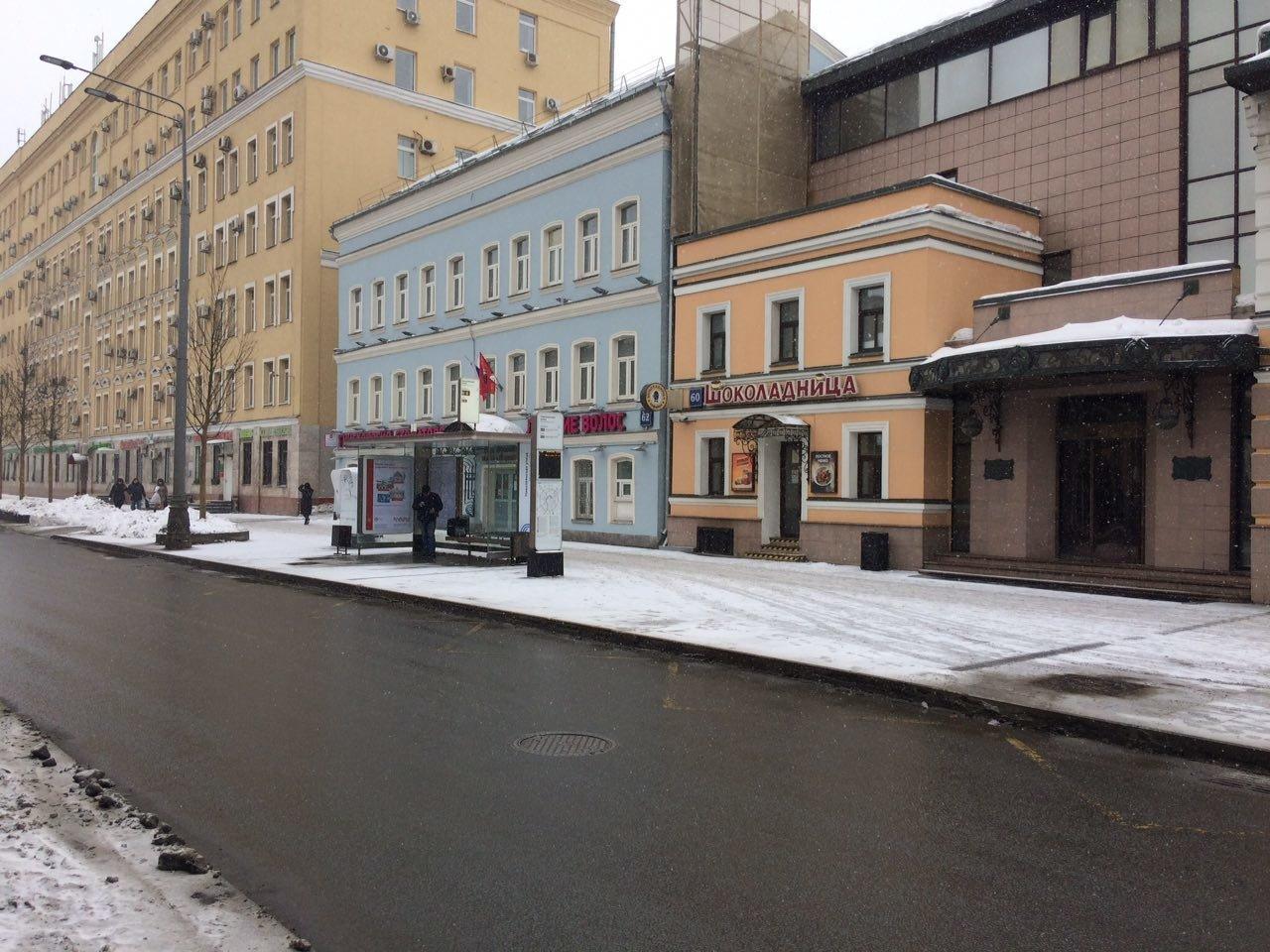 фотография Медицинского женского центра на улице Земляной Вал