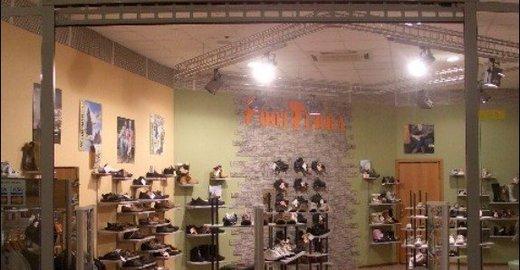 Мировая обувь, магазины обуви в Самаре