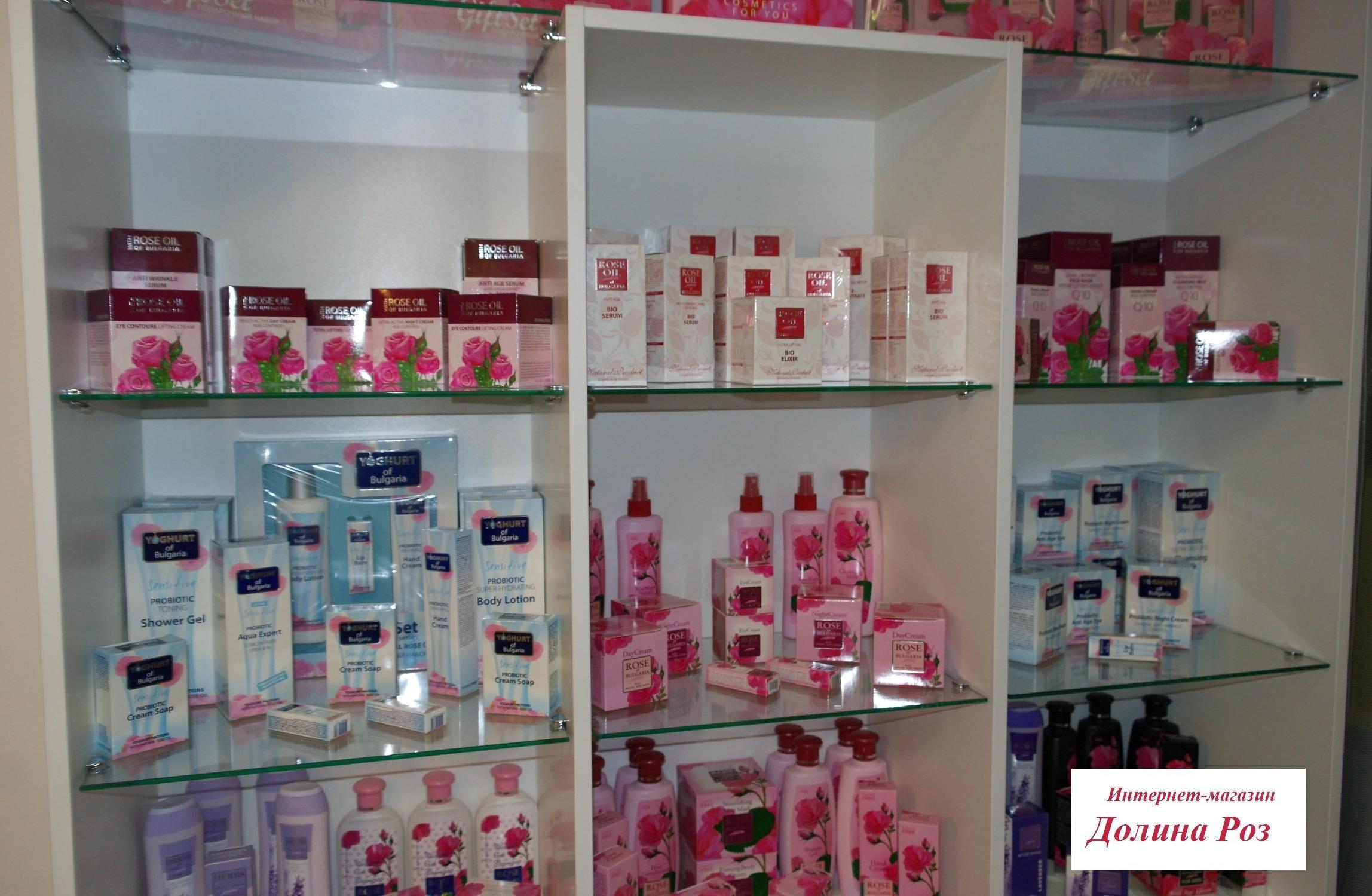 Где купить болгарскую косметику в москве каталог єйвон действующий