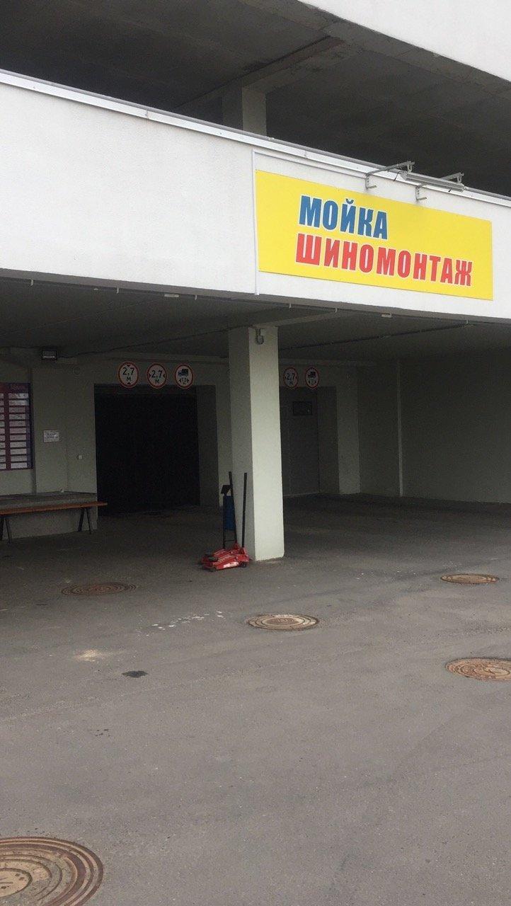 фотография Автомойки и шиномонтажа ГАРРАЖ на улице Лопатина, 7а