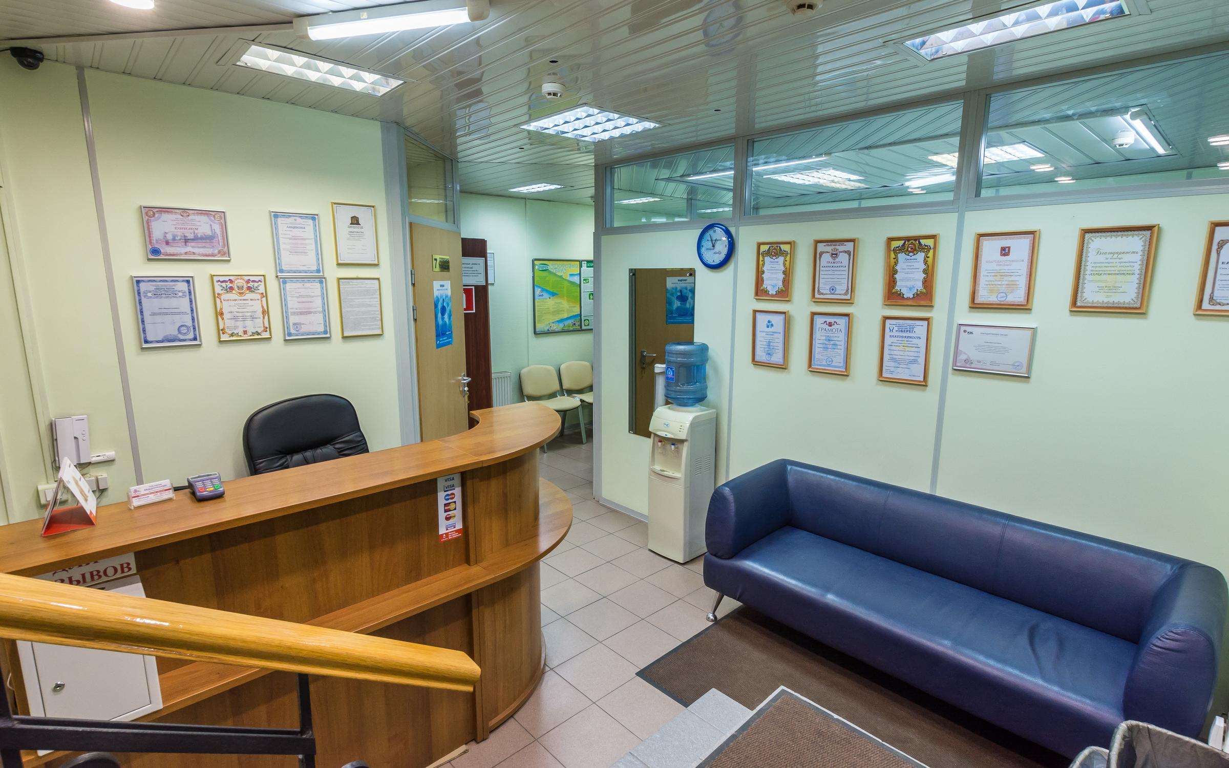 фотография Клиники МедЦентрСервис на метро Таганская