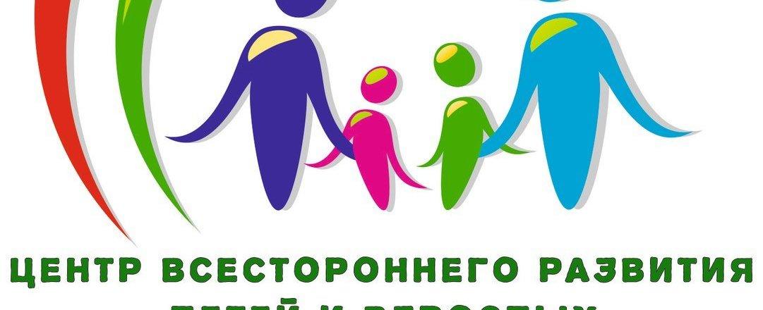 фотография Центра всестороннего развития детей и взрослых ОСОБИНКА на Октябрьском проспекте, 403 в Люберцах