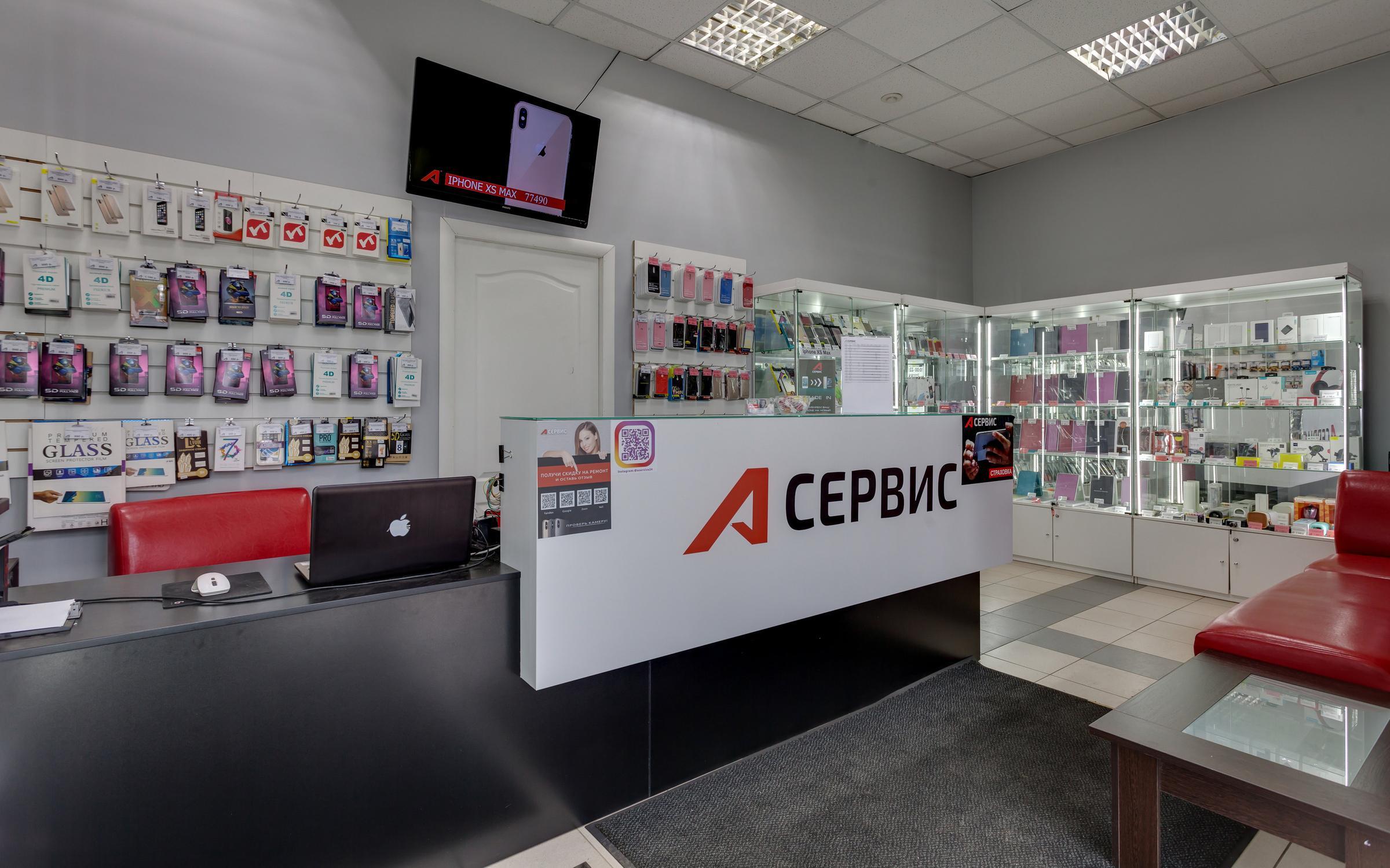 фотография Сервисного центра A-сервис на проспекте Андропова