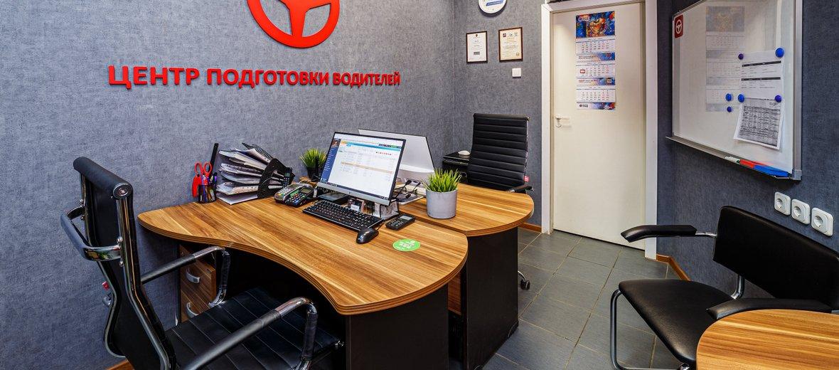 Фотогалерея - Автошкола Ярославский центр подготовки водителей