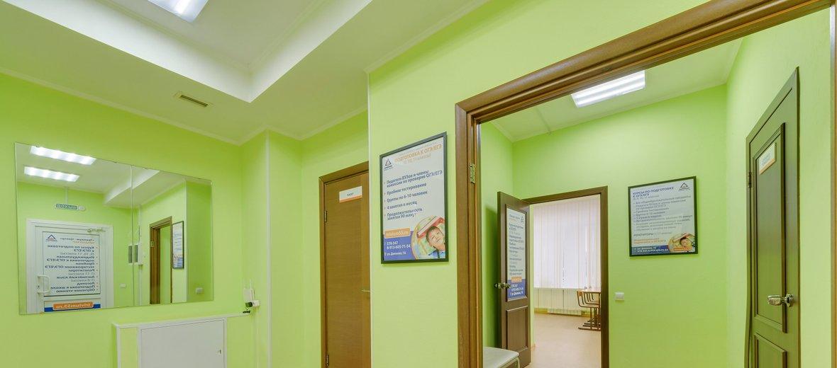Фотогалерея - Центр подготовки к школе, ОГЭ и ЕГЭ Тривиум-Центр на улице Дианова