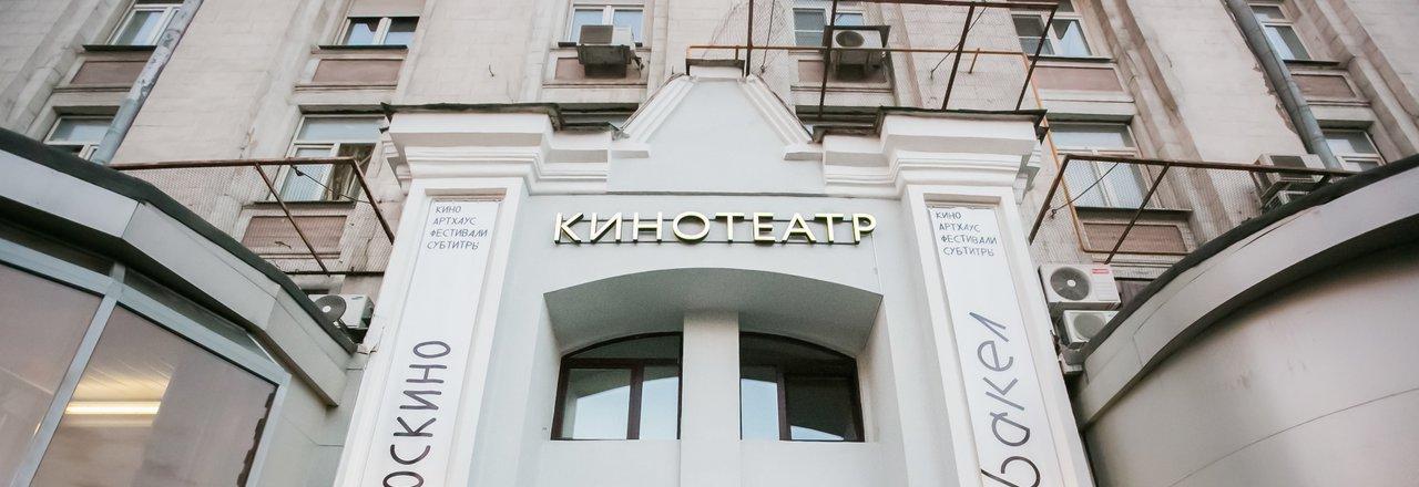 фотография Кинотеатра Факел на шоссе Энтузиастов
