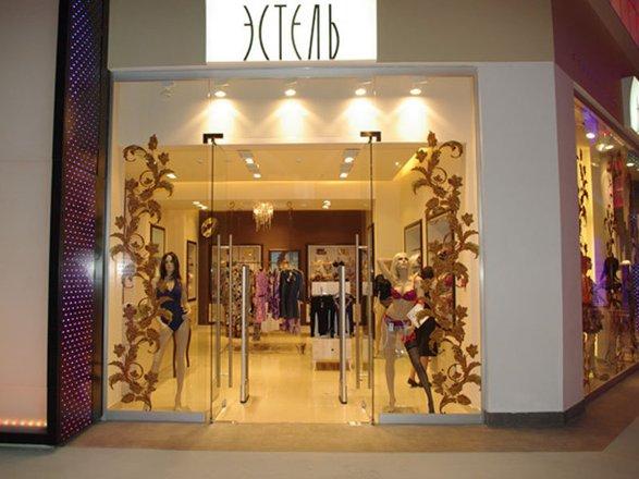 Магазины женского белья эстель женское белье комплекты оптом дешево