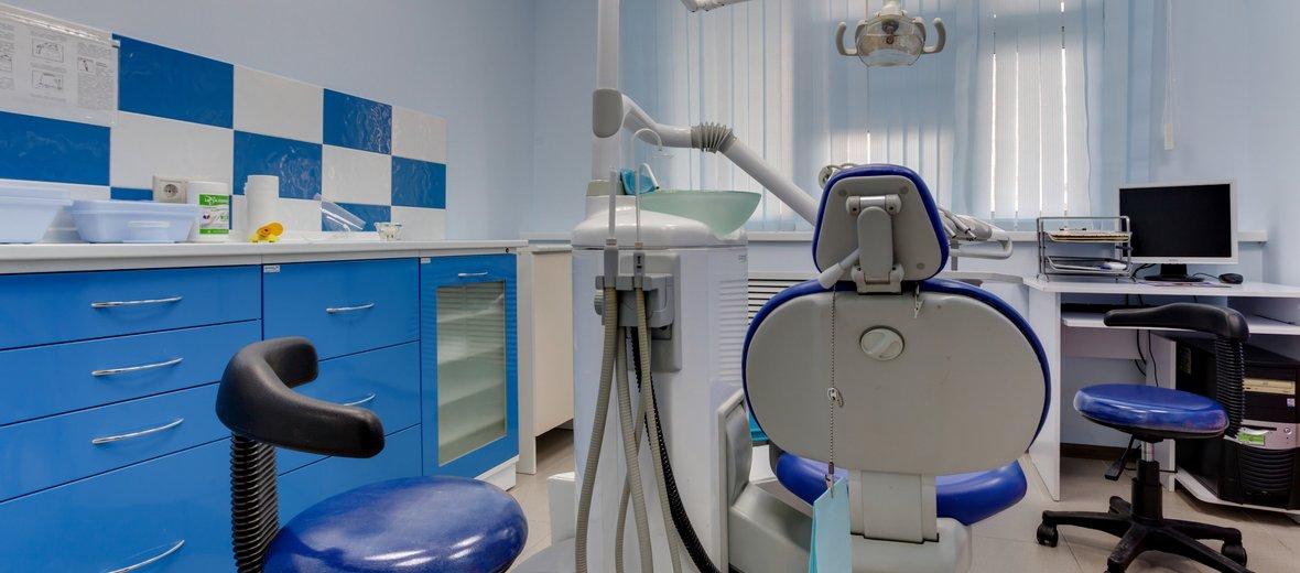 Фотогалерея - Стоматология Дентал Парк