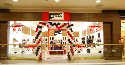 Alba в Москве - адреса магазинов, каталог одежды