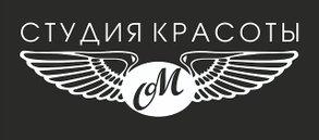 Студия Красоты Ольги Масенковой