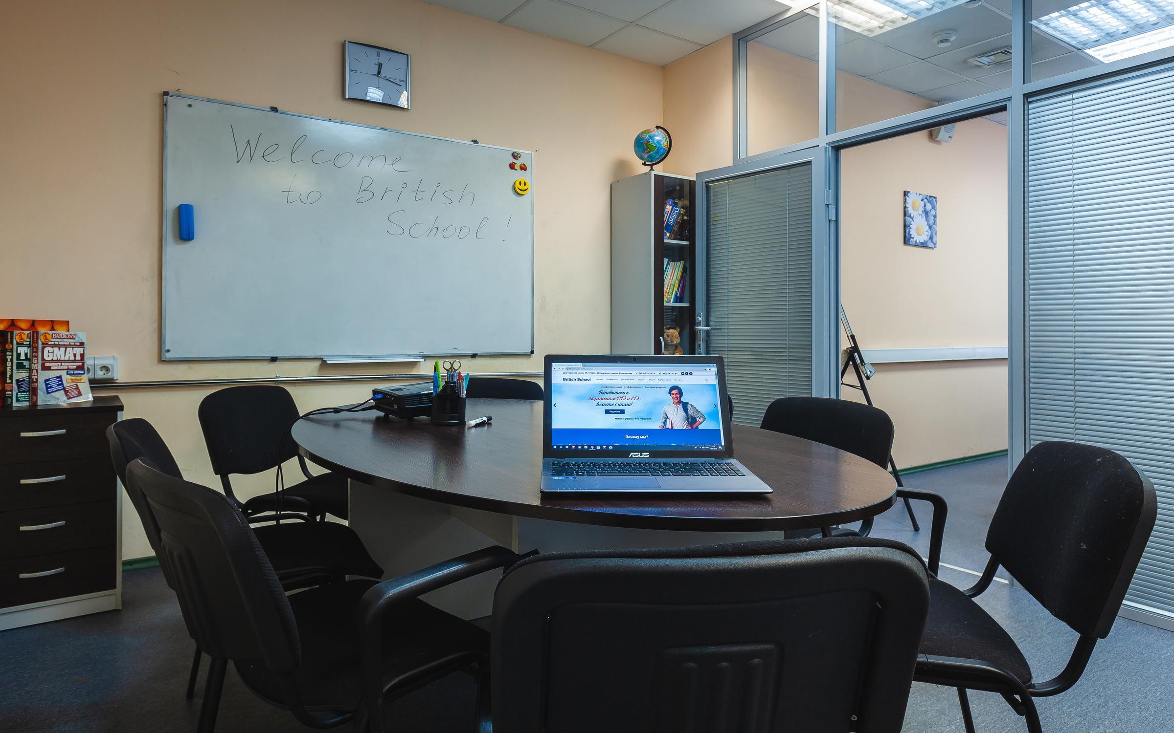 фотография Школы иностранного языка British School в ТЦ XL Дмитровка