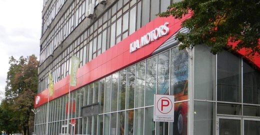 Документы для кредита в москве Сыромятническая Верхняя улица купить 2ндфл с подтверждением в москве