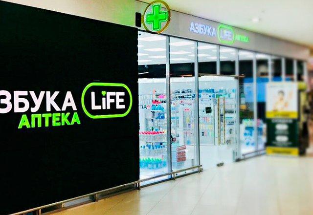 28bf65ffb Аптека Азбука Life на метро Проспект Вернадского - отзывы, фото ...