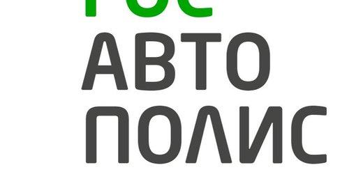 6b5273d8347b Страховая компания Госавтополис на метро Медведково - отзывы, фото, цены,  телефон и адрес - Финансы - Москва - Zoon.ru