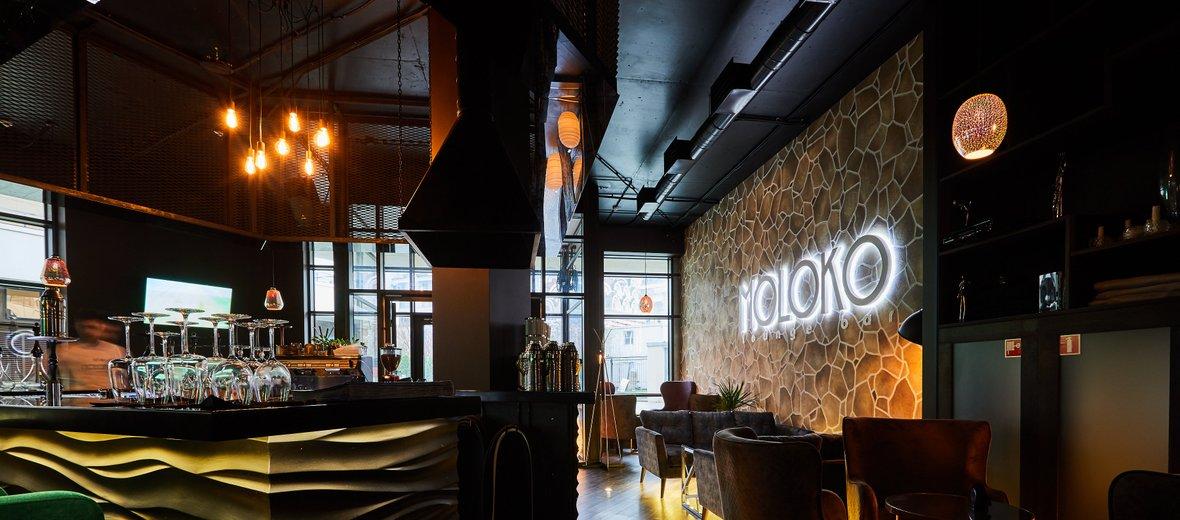 Фотогалерея - Moloko lounge bar на Садовнической набережной