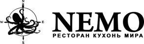 Ресторан NEMO