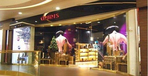 afd4bddb1b6f Обувной магазин Miris в ТЦ Галерея - отзывы, фото, каталог товаров, цены,  телефон, адрес и как добраться - Одежда и обувь - Санкт-Петербург - Zoon.ru