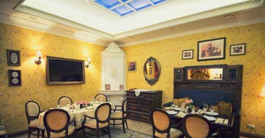 фотография Ресторана Екатеринодар на Старокубанской улице