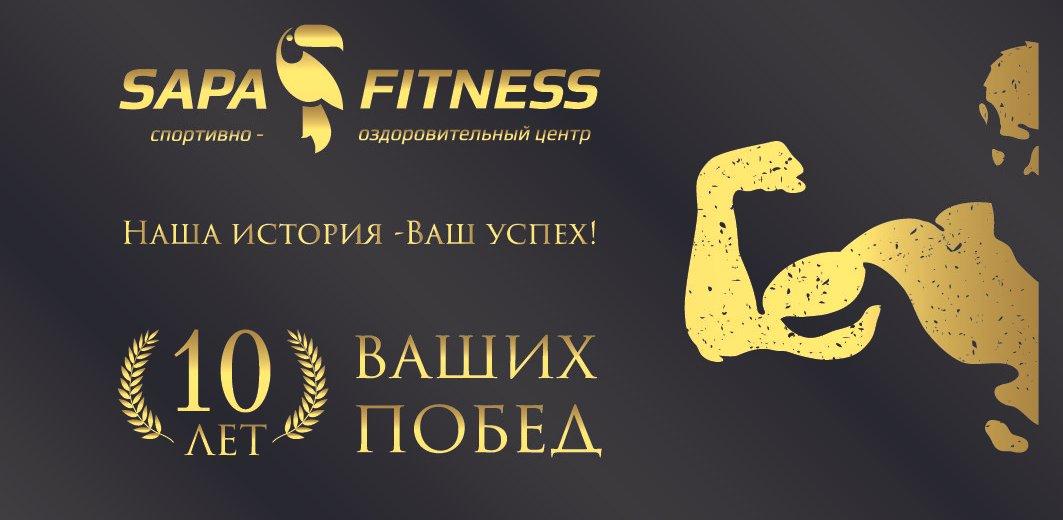 Фотогалерея - Спортивно-оздоровительный центр Sapa Fitness
