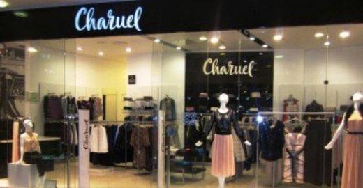 63258fa1f5cd Магазин Charuel в ТЦ Рио - отзывы, фото, каталог товаров, цены, телефон,  адрес и как добраться - Одежда и обувь - Москва - Zoon.ru