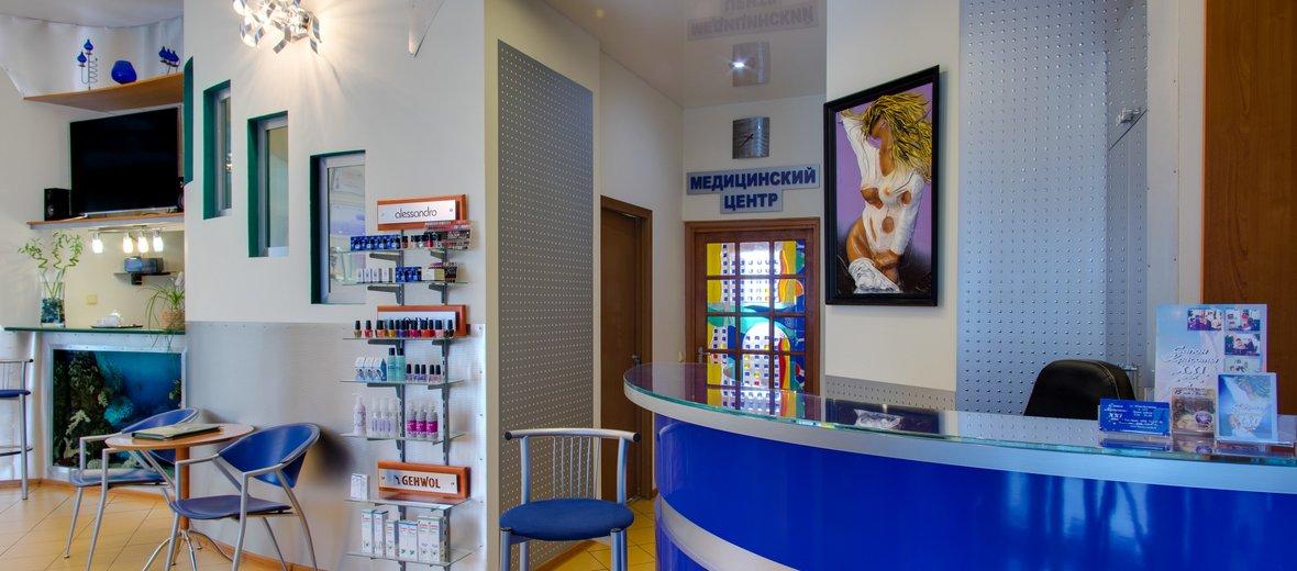Фотогалерея - Салон XXI век в Южном Бутово