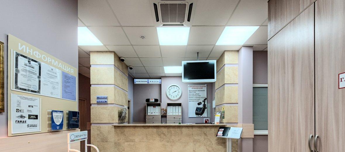 Фотогалерея - Клиника Семейный Доктор на Парашютной улице