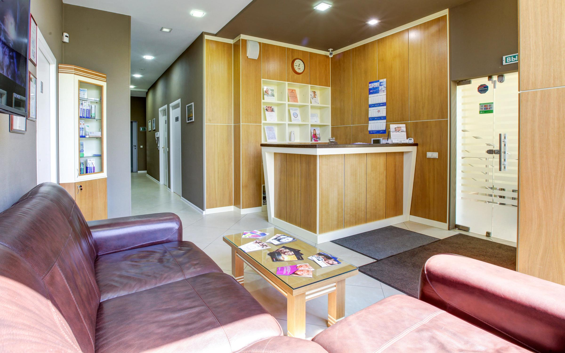 фотография Ортодонт-центра Ортодонтика в Москве в Богородском