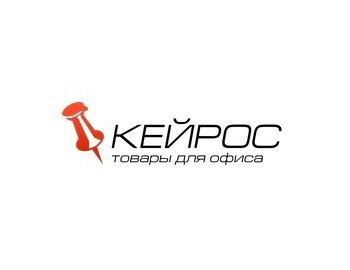 фотография Интернет-магазин товаров для офиса КЕЙРОС на улице Инженера Бородина, 5