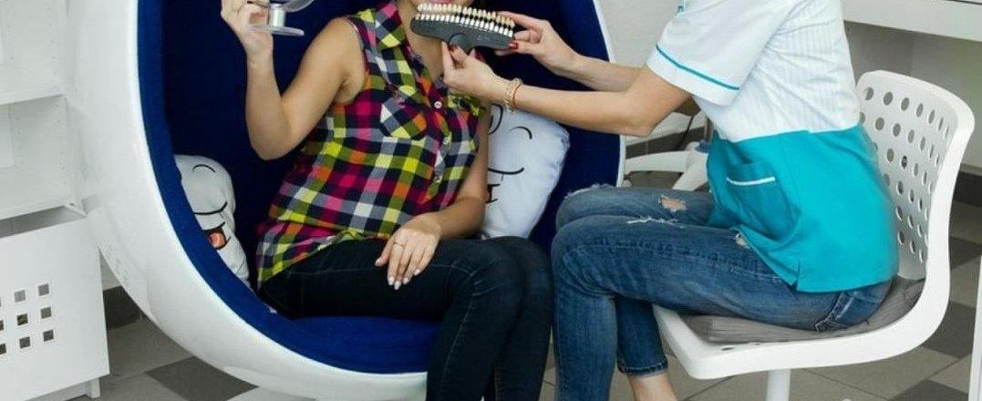 фотография Студии косметического отбеливания зубов Smile Room на улице Урицкого