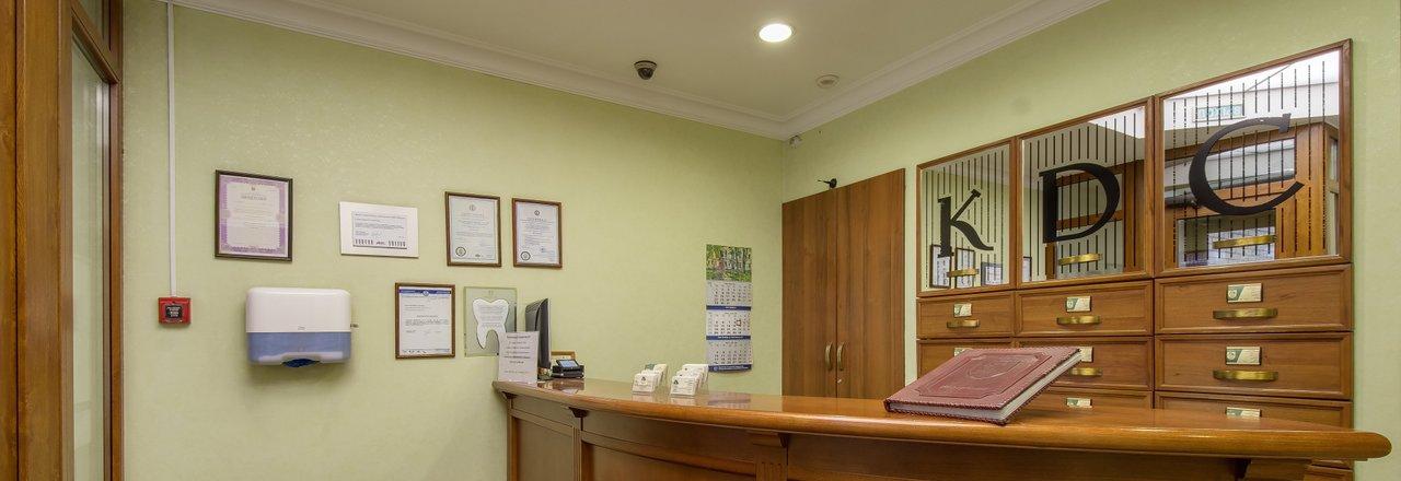 фотография Клиники Доброго Стоматолога на Коломяжском проспекте