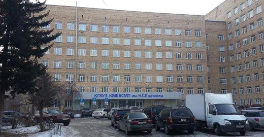 фотография Красноярская межрайонная клиническая больница скорой медицинской помощи им. Н.С. Карповича