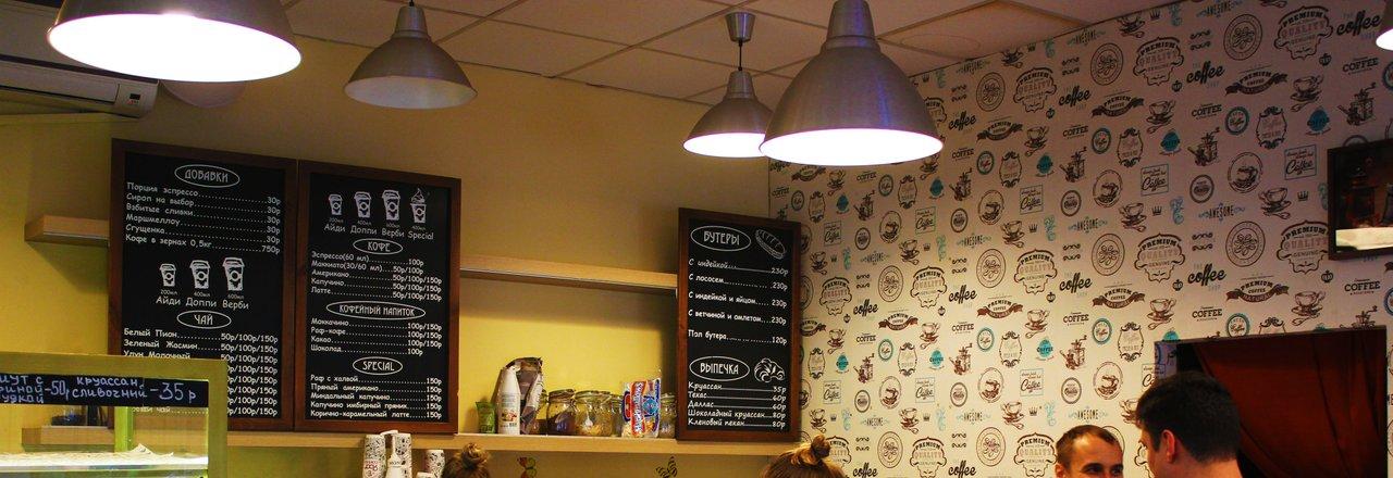 фотография Кофейни 9bar Coffee на Боровой улице