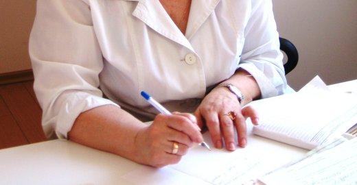 Расписание работы врачей детской поликлиники тутаева