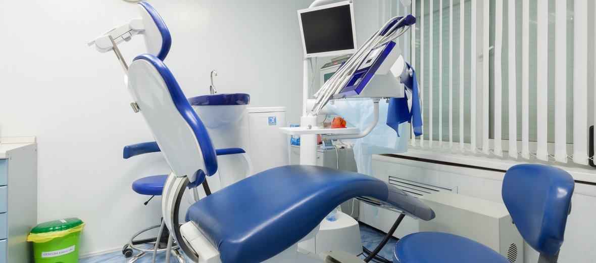 Фотогалерея - Дантист, стоматологические клиники