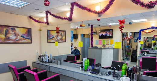 район кожухово вакансии администратора в салоне красоты