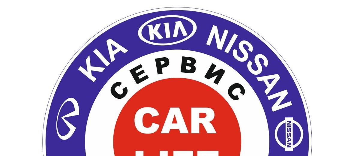 Фотогалерея - Автокомплекс Car-Life