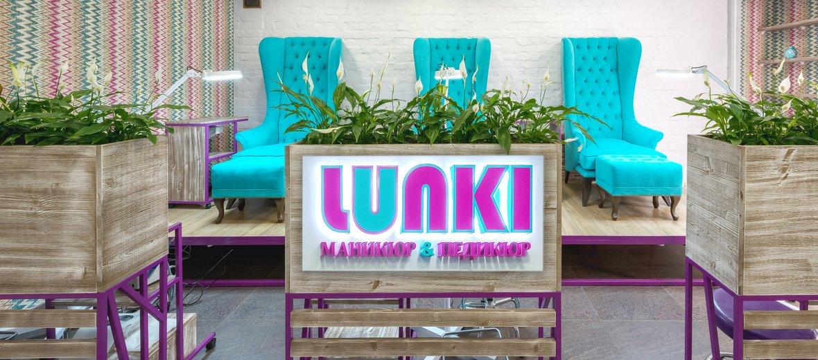 Фотогалерея - Студия маникюра и педикюра LUNKI на Невском проспекте