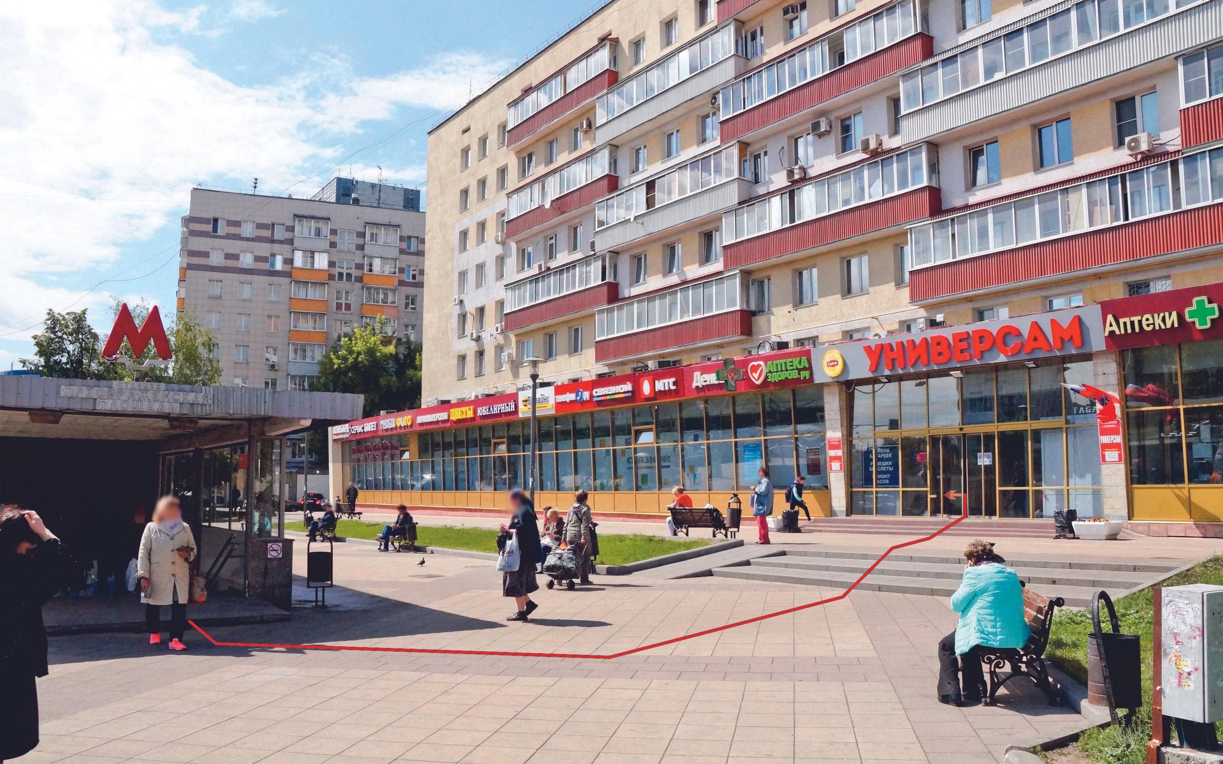 фотография Фото-копировальный центр на Большой Черкизовской улице